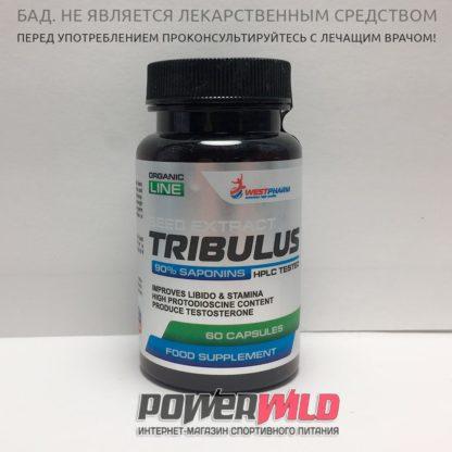 Трибулус-вестфарм-упаковка на фото