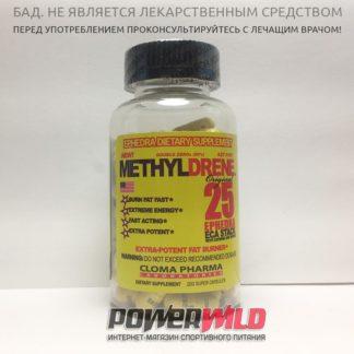 на фото мельфидрин-упаковка