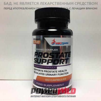 на фото Prostate Supporte упаковка
