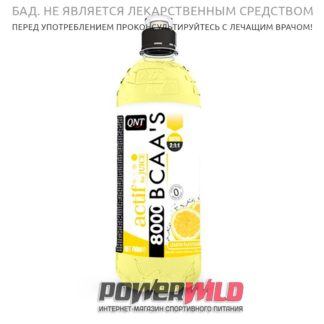 на фото 8000-bcaa-бутылка
