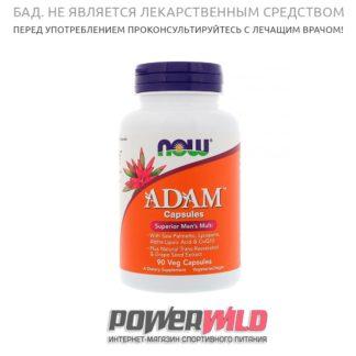 купить Adam-capsules-упаковка