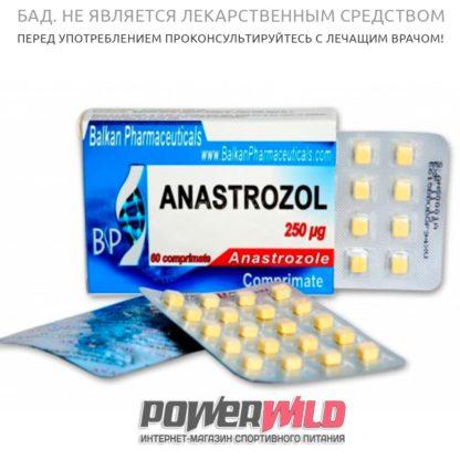 на фото Anastrazol-balkan-упаковка