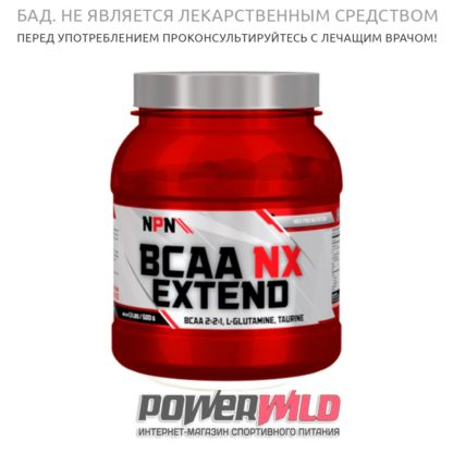 на фото Bcaa-Nx-extend-упаковка