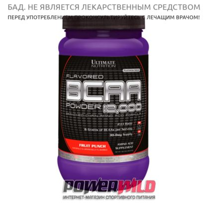 на фото Bcaa-powder упаковка