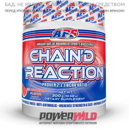 на фото Chain-reaction-инструкция