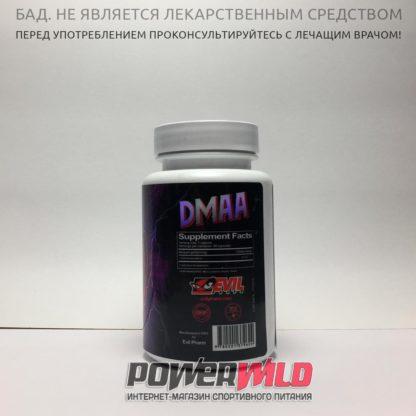 на фото DMMA-EVIL упаковка