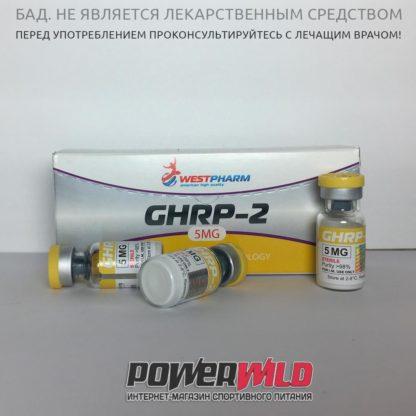 на фото упаковка Ghrp 2