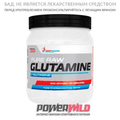 на фото Glutamin-westpharm-упаковка-фото-инструкция