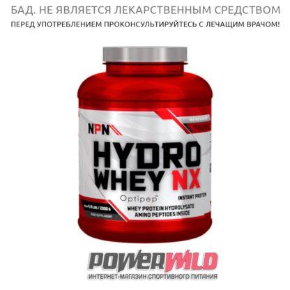 на фото Hydro-Whey-NX-NPN-фото-упаковка