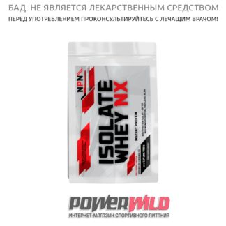 на фото Isolate-Whey-NX-NPN-фото-упаковка