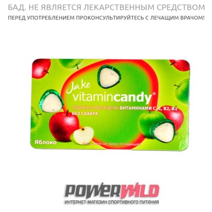 на фото Jake-vitamins-candy