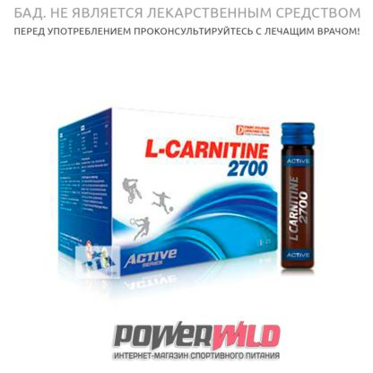 на фото L-canitine-Dynamic-development-упаковка-фото
