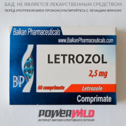 на фото Letrozol-balkan-упаковка