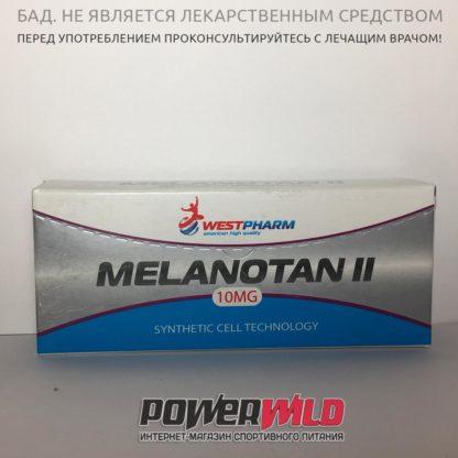на фото упаковка меланотан 2