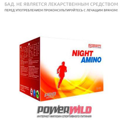 на фото Night-amino-dynamic-упаковка