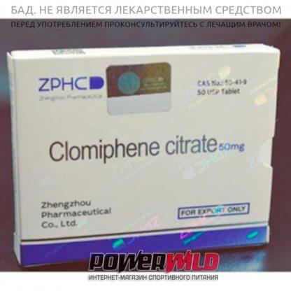 на фото Clomiphene Citrate (25табл/25мг) (ZPHC) упаковка