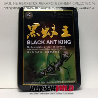 на фото Black ant king упаковка
