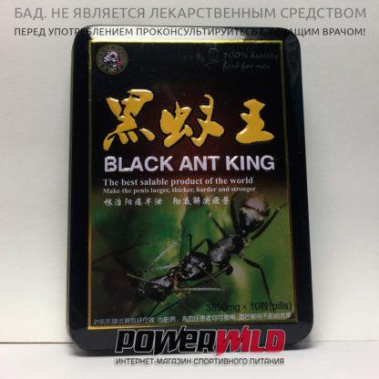 на фото Black ant king упаковка