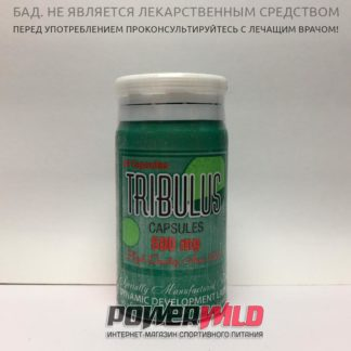 Tribulus Dynamic development упаковка на фото