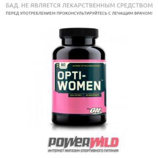 на фото Opti-Women-60-kap-упаковка