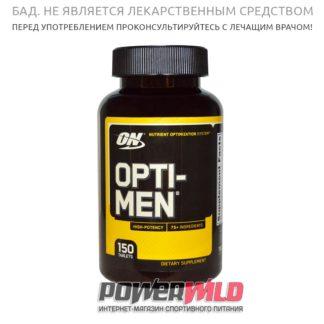 на фото Opti-men-150-kap-упаковка