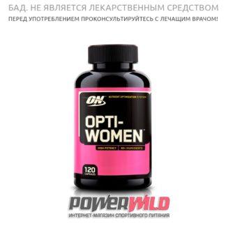 на фото Opti-women-120-kap-инструкция