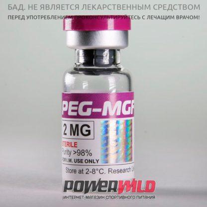 Peg Mgf инструкция