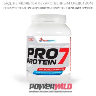 на фото Pro-7-Protein-Westpharm-фото-упаковка