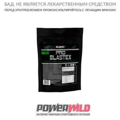 на фото Pro-Blastex-protein-фото-упаковка