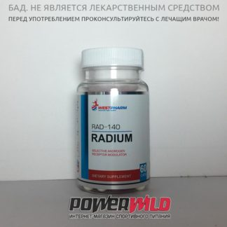 На фото упаковка Radium RAD-140 WestPharm