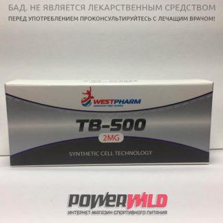 на фото упаковка ТВ-500