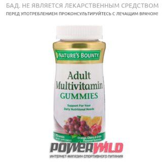 на фото adults-multivitamins упаковка