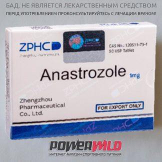 на фото Anastrozol (25табл/1мг) (ZPHC) упаковка