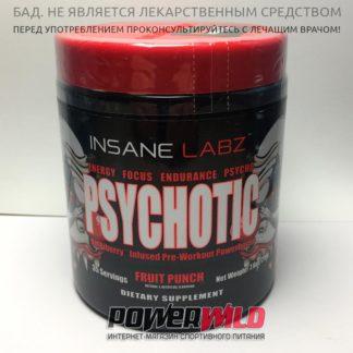 Psyhotic фото упаковка