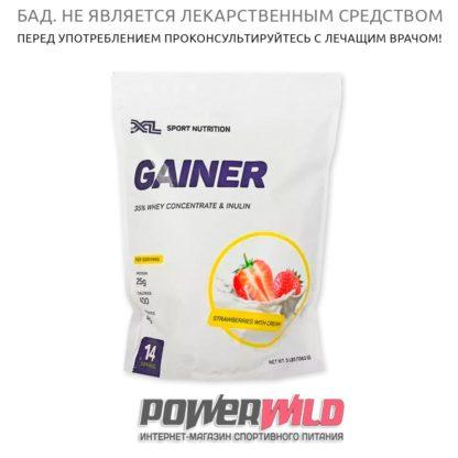 на фото gainer-sport-nutrition-упаковка-инструкция