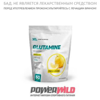 на фото glutamine-sport-nutrition-фото-упаковка-инструкция-анотация