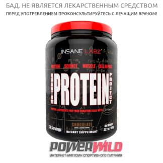 на фото insane-labs-protein-на-фото-упаковка - копия
