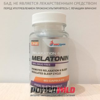 на фото melatonin-упаковка