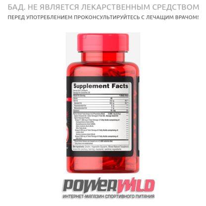 на фото omega-3-1500mg-фото-упаковка