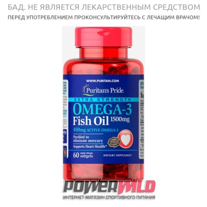 на фото omega-3-fish-oil-1500mg-фото