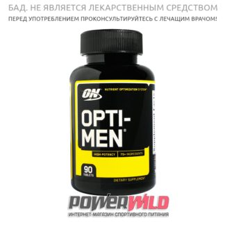 на фото opti-Men-90kap-инструкция