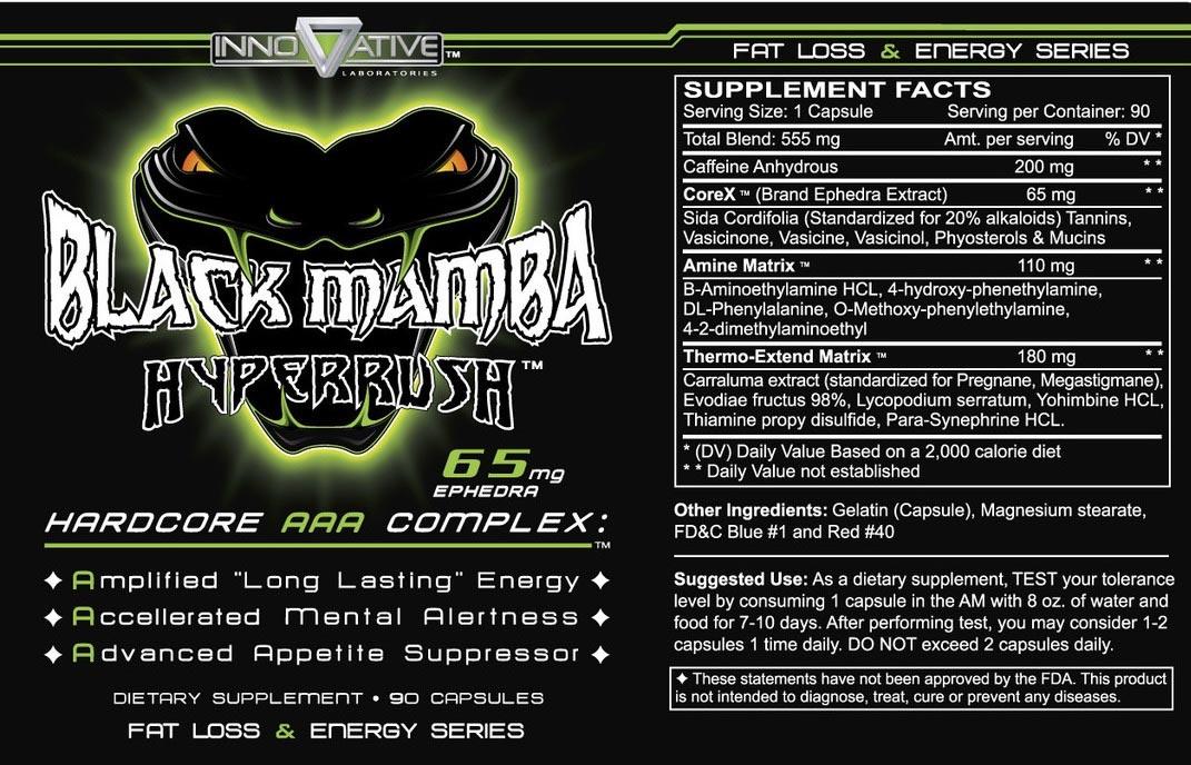 Жиросжигатель Black Mamba Hyperrush Черная Мамба - читать состав