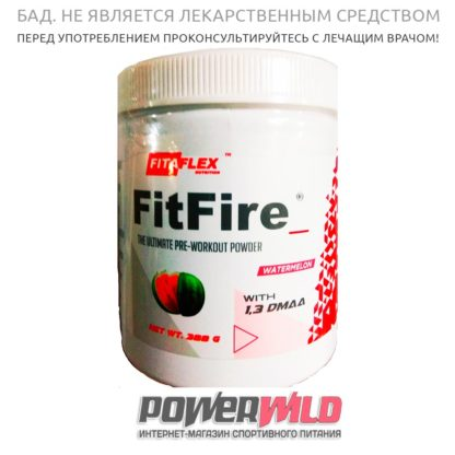 на фото FitaFlex FitFire упаковка