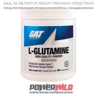 на фото Glutamin GAT упаковка