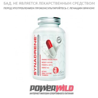 на фото Synadrene (45 капс) (Hi-Tech Pharmaceuticals)