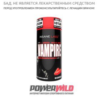 на фото Vampire (60 капс) (Insane Labz)