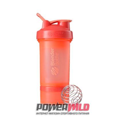 на фото розовый ProStak Full Color (650 мл) (Blender Bottle)