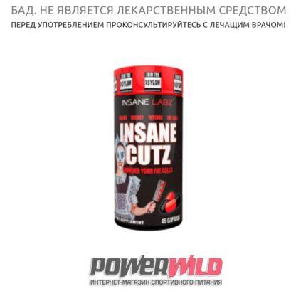 на фото Insane Cutz (45 капс) (Insane Labz)