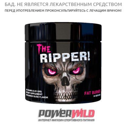 на фото The Ripper (150 гр) (30 порц) (Cobra Labs)