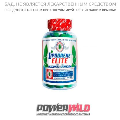 на фото Lipodrene Elite (90 табл) (Hi-Tech Pharmaceuticals)